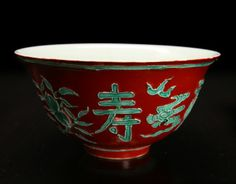 """Chinese Porcelain Bowl. In red with green bats, bamboo, peaches, clouds and symbols. Six character mark in blue on underside. 2.125"""" H x 4.125"""" W. .75"""""""