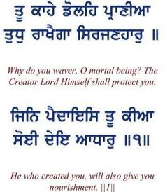 Waeguru Ji is my strength.