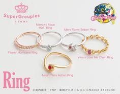 sm_ring150925_670.jpg