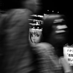 https://flic.kr/p/ehZ32g | same but different~ Tokyo |  (finding yourself in the streets) (Facebook)(Blog)(Twitter)