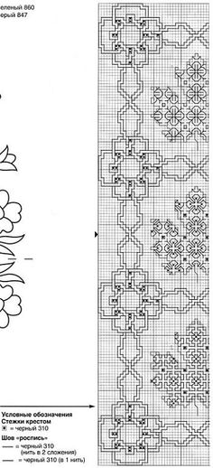 (4) Gallery.ru / Фото #5 - BLACKWORK Pillows - alfita