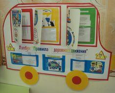 Outdoor Games For Kids, Preschool Activities, Kids And Parenting, Classroom, Scrapbook, Cool Stuff, Frame, Creative, Handmade
