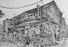 Artist - Itsuo Kiritani   Title - Green Grocery, Kachidoki 3 Chome(八百屋、勝ちどき3丁目)  Dimensions - (23.4cm x 33.2cm)   Year - 1992  Media - Pen and Ink on Paper   Exhibition - ANA InterContinental Tokyo  Nov. 9, 2015 - Feb. 9, 2016     Inquiry