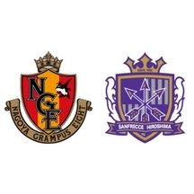 Watch Nagoya - Hiroshima live stream April 18, 2018 You don't have to look else anywhere. Just click on our live tv link on this page and enjoy watching  Nagoya Grampus vs Sanfrecce Hiroshima Live! We give for you to watch online internet streaming TV from all over the world. Now you have no problem at all! You can stay anywhere in the world and you can enjoy watching Sanfrecce Hiroshima - Nagoya Grampus. You only need a computer with Internet connection!  #NagoyaGrampus #SanfrecceHiroshima…