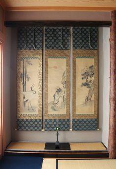 Japanese Interior Design, Japanese Design, Japanese Art, Japanese Architecture, Architecture Design, Japanese House, Dojo, Ikebana, Display
