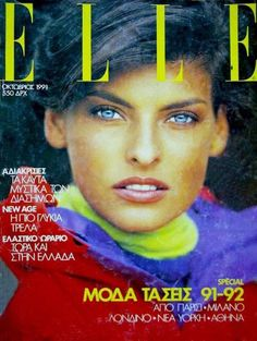 "The magazine ""Linda Evangelista - Elle Magazine Cover [Greece] (October has been viewed 11 times. Linda Evangelista, Top Supermodels, Original Supermodels, Fashion Magazine Cover, Fashion Cover, Magazine Covers, Salma Hayek, Elle Spain, And God Created Woman"