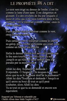 Le sirat sera érigé au dessus de l'enfer, il est fin... - Salafidunord