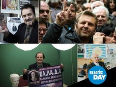Κουίζ: Ποιο μικρό κόμμα είσαι; - Εκλογές Day - SPECIAL DAYS | oneman.gr