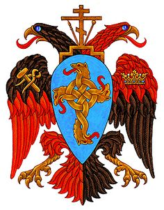 Coat of arms of the A.G. Silaev