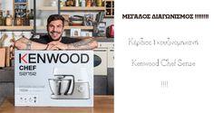 Διαγωνισμός Akis Petretzikis με δώρο μία κουζινομηχανή Kenwood Chef Sense http://getlink.saveandwin.gr/98h
