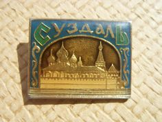 Soviet Vintage Pin Badge of Suzdal City Made in USSR in by Astra9, $5.00