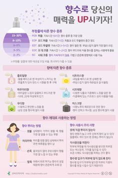 긍정적인 생각 Gray Things gray color under tongue Korean Quotes, Sense Of Life, Good Advice, Drawing Tips, Etiquette, Bellisima, Cool Words, Helpful Hints, Beauty Makeup