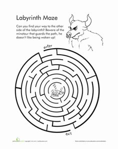 Third Grade Travel Games Worksheets: Greek Mythology Maze