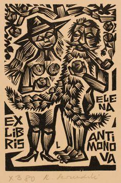 Exlibris by Rajmund Lewandowski for Elena Antimonova