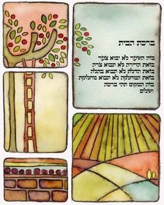 Hebrew Blessing on the Home.