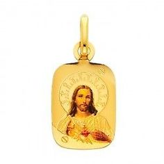 Wellingsale 14K Tri 3 Color Gold Polished Double Sided Religious Baptism Charm Pendant with CZ Accents