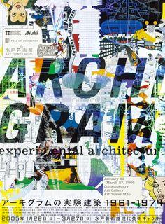 Japanese Exhibition Poster: Archigram. Masayoshi Kodaira. 2005. - Gurafiku: Japanese Graphic Design