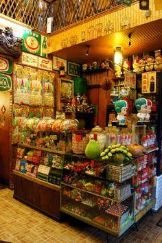 台灣呷透透:磚窯古早味料理 @ 愛爾達電視好吃好玩好運Blog :: 隨意窩 Xuite日誌