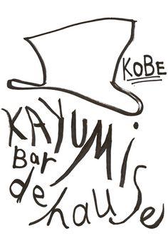 Kayumi de House