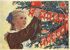Soviet New Year greeting cards history - Soviet Art