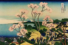 36 Views Or Mount Fuji - Katsushika Hokusai c. 1760 - 1849. This print is Additional #1/10 being an ink print made from woodblock. Title - Goten-yama-hill, Shinagawa on the Tōkaidō. Tōkaidō Shinagawa Goten'yama no Fuji. 東海道品川御殿山の不二.