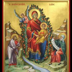 xristianorthodoxipisti.blogspot.gr: Επί της Εκκλησίας (του Θεού) καθέδρας  εκάθησαν  ο...