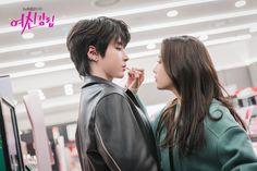 Nct 127, Drama Eng Sub, Punk, Cha Eun Woo, Kdrama Actors, Actor Model, Kpop Aesthetic, True Beauty, Korean Actors