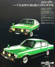 Isuzu Gemini in Japanese Martin Car, Aston Martin, Classic Japanese Cars, Classic Cars, Retro Cars, Vintage Cars, Subaru, Japanese Domestic Market, Touring