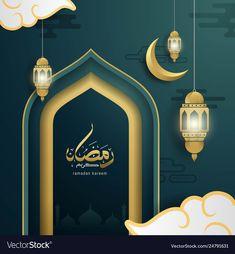 Ramadan Crafts, Ramadan Decorations, Greeting Card Template, Greeting Cards Handmade, Islamic Wallpaper Hd, Hd Wallpaper, Eid Mubarak Card, Ramadan Background, Eid Greetings