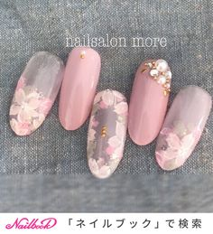 Spring Nail Designs - My Cool Nail Designs Nail Designs Spring, Cool Nail Designs, Acrylic Nail Designs, Cute Nail Art, Cute Nails, Sculpted Gel Nails, Cherry Blossom Nails, Asian Nails, Kawaii Nails