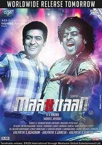 Pin By Rahul Shankar On My Tamil Malayalam Moments In 2020 Mp3 Song Download Mp3 Song Hd Movies Download