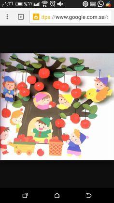 شجرة تفاح