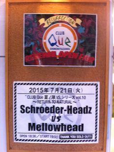 今日はMellowheadとSchroeder-Headzのライブ。嬉しすぎて言葉になりません。下北沢Club Queです。