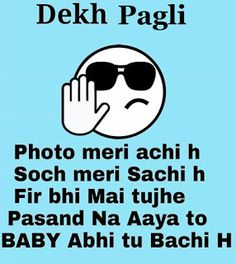 Status in hindi, hindi status, whatsapp status, dekh pagli status. Shayari Funny, Funny Quotes In Hindi, Desi Quotes, Funny Baby Quotes, Boy Quotes, Jokes Quotes, Karma Quotes, Jokes In Hindi, Sassy Quotes