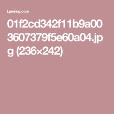 01f2cd342f11b9a003607379f5e60a04.jpg (236×242)