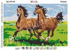 Cross Stitch Horse, Cross Stitch Animals, Cross Stitch Flowers, Counted Cross Stitch Patterns, Cross Stitch Charts, Cross Stitch Designs, Cross Stitch Embroidery, Embroidery Patterns, Pixel Art