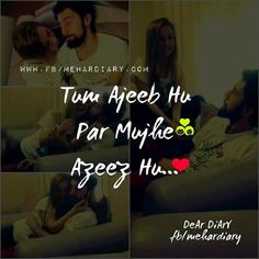 Urdu Quotes, Qoutes, Cute Love, Love You, Urdu Poetry Romantic, True Feelings, Dear Diary, My Crush, Baby Boy Shower