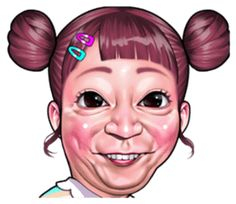 funny face Collection by niziuta sticker Funny Faces Pictures, Funny Reaction Pictures, Cute Cartoon Pictures, Cartoon Pics, Funny Face Drawings, Cute Cartoon Drawings, Face Stickers, Funny Stickers, Funny Happy Face