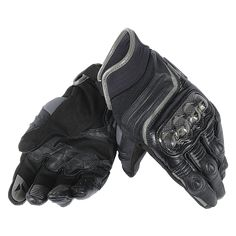 Dainese Carbon Short Gloves Motorcycle Gloves, Black, X-Large Sheep Leather, Leather Men, Black Leather, Leather Motorcycle Gloves, Leather Gloves, Women's Gloves, Bow Sneakers, All Black Sneakers, Shorts Negros