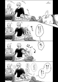 Anime Couples Drawings, Anime Couples Manga, Manga Anime, Anime Girls, Romantic Anime Couples, Romantic Manga, Anime Couples Sleeping, Anime Couples Cuddling, Couple Manga