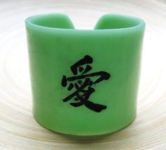 Items similar to SALE Cuff Bracelet Jade Green Chinese Character Kanji Love Symbol, Handmade Jewelry by theshagbag on Etsy Kanji Characters, Chinese Characters, Polymer Clay Creations, Polymer Clay Art, Bracelet Jade, Bracelets, Kanji Love, Love Moon, Antique Jade