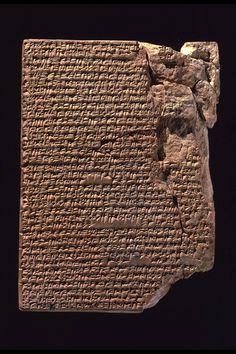 The Oldest Cookbook in the World, clay Babylonian tablet, inscribed in Akkadian. It dates to ca. 1750 BC (the time of Hammurabi) and contains the oldest known cooking recipes.