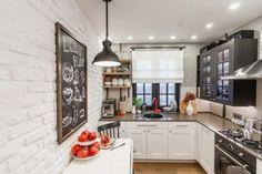 Amenajare în stil industrial la bloc | Adela Pârvu - Interior design blogger Bistro Kitchen, Deco Studio, Creative Home, Country Chic, Home Living Room, Sweet Home, Bedroom Decor, Kitchen Cabinets, House Design