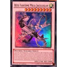 Image result for fantome carte