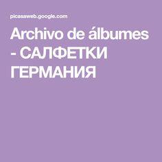 Archivo de álbumes - САЛФЕТКИ ГЕРМАНИЯ