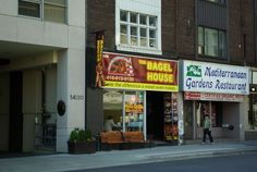 The Bagel House (Toronto) *Yonge & St. Clair location is a fave.