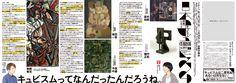 kenbi-letter95-1.jpg (1509×533)