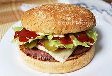 Гамбургер дома