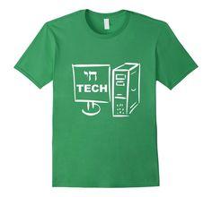 Funny Hebrew T Shirt   Funny Israel Shirt   Chai Tee #hebrew #jewish #chai #israel