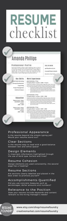 13 Important Resume Skills You Need to Put On Your Resume #Resume - resume sections